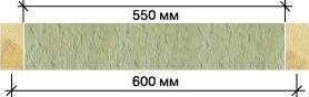 заполнение каркаса минеральной ватой