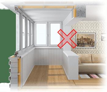 балконы и лоджии при перепланировке квартиры