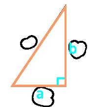площадь прямоугольного треугольника по двум катетам - расчет