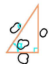 площадь прямоугольного треугольника через гипотенузу и угол