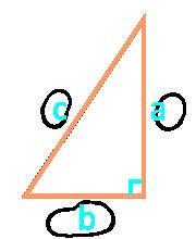 площадь прямоугольного треугольника по формуле Герона