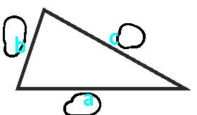 площадь треугольника по формуле Герона - калькулятор онлайн