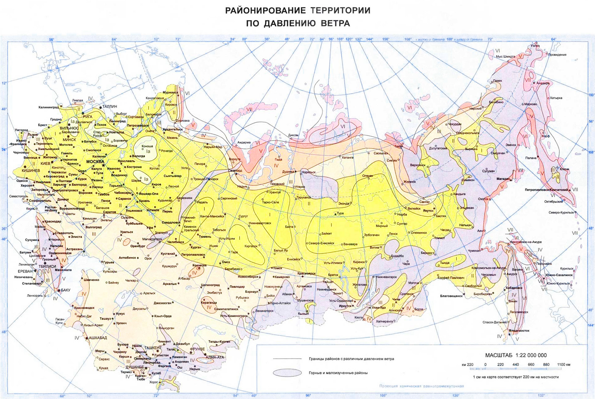 карта ветровой нагрузки