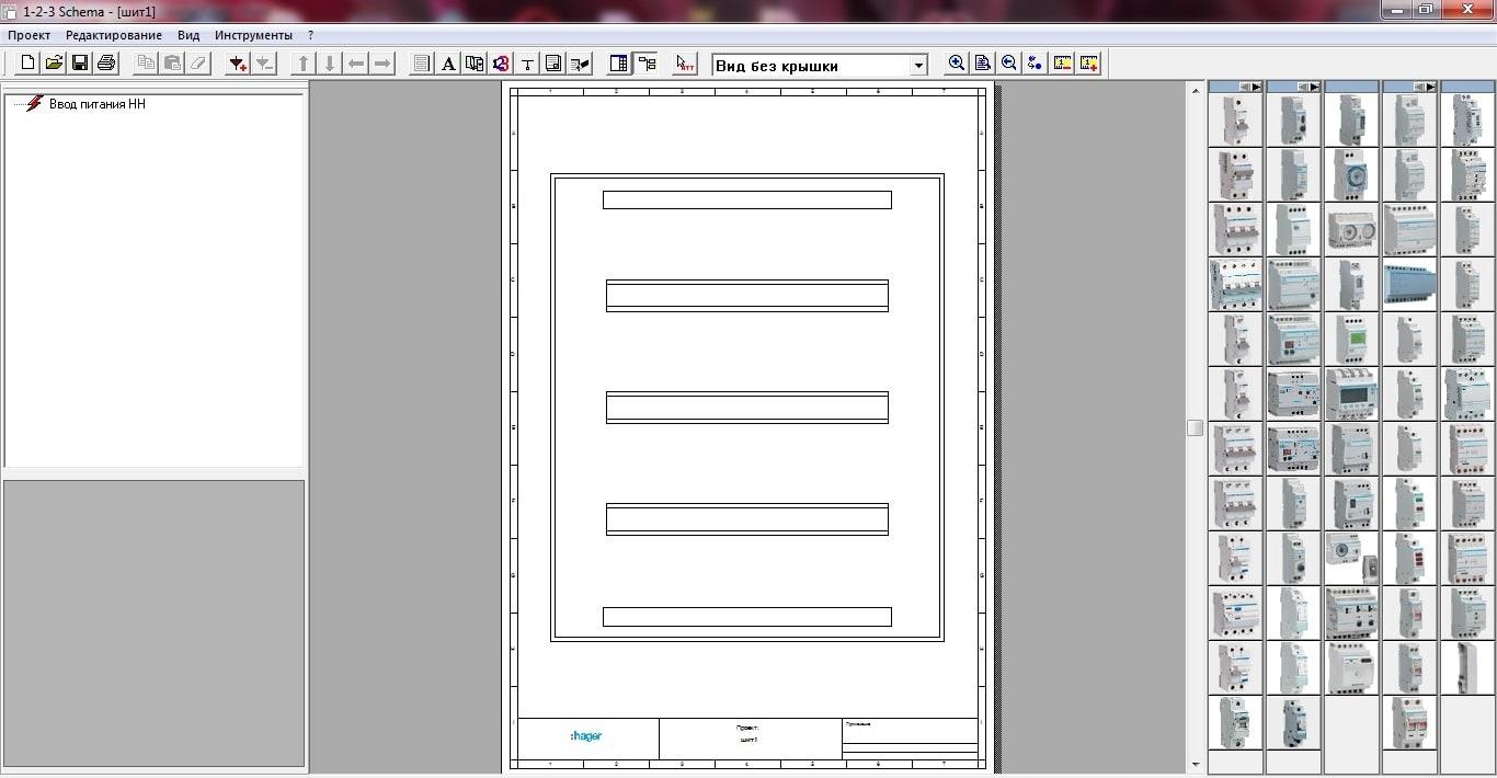 интерфейс программы 123 schema