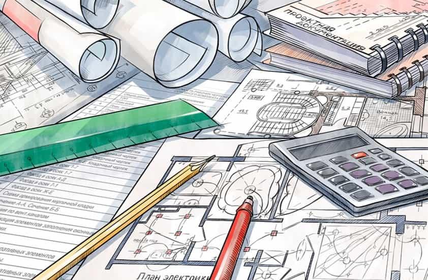 разделы проектной документации расшифровка