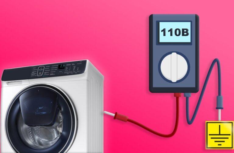 бьет током стиральная машина из-за сетевого фильтра